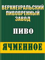 ячменное.png